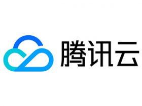 购买腾讯云2核4G5M服务器