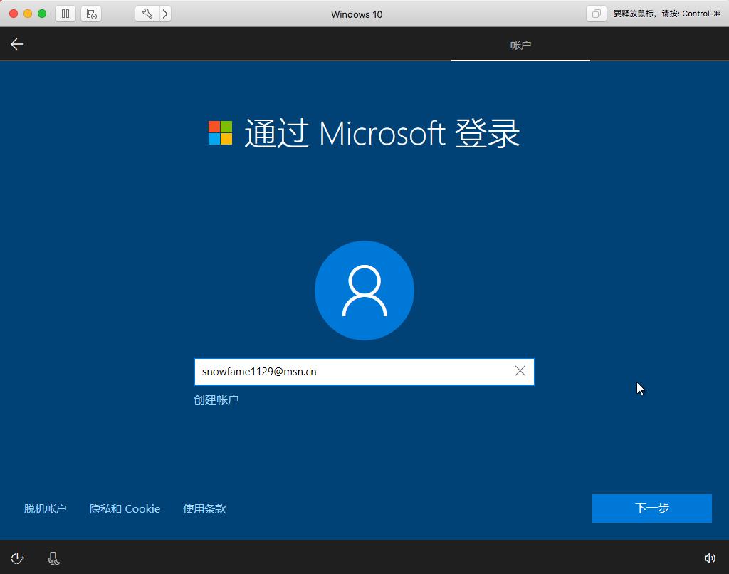 VMware Fusion 10.0.1 Mac版虚拟机(附序列号)