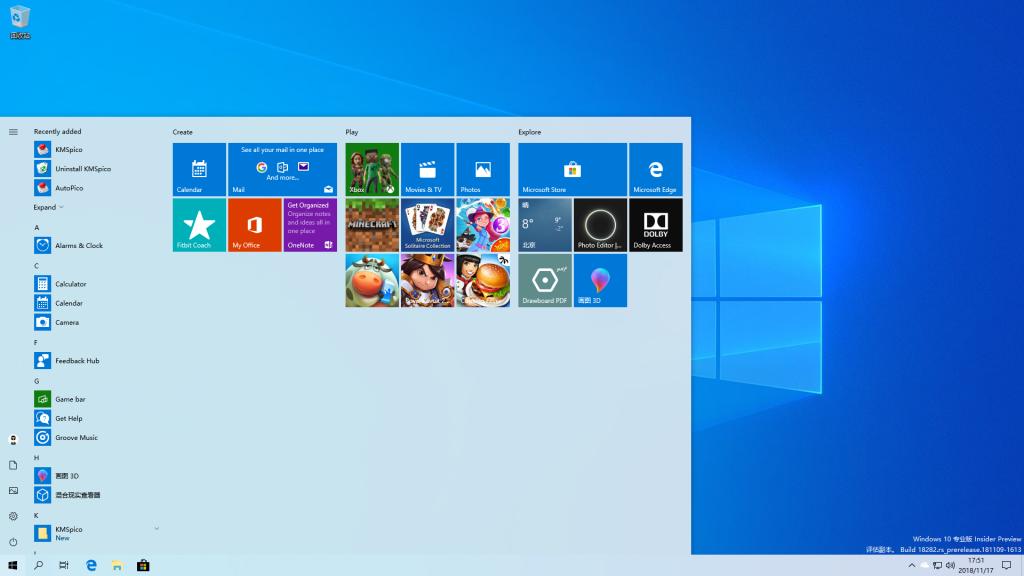 全新轻视觉,微软Windows 10 19H1预览版18282新增浅色主题