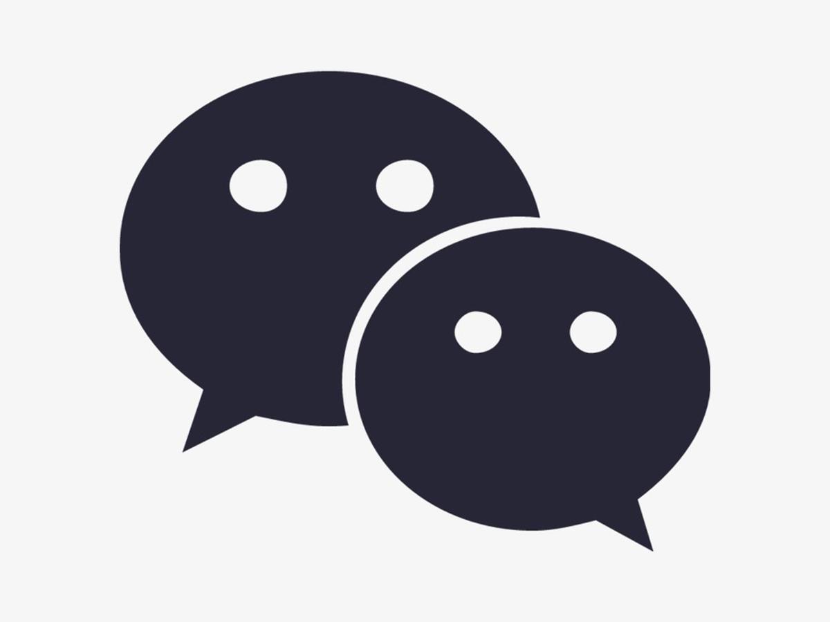 完美解决 新买的手机号被别人注册了微信怎么办?